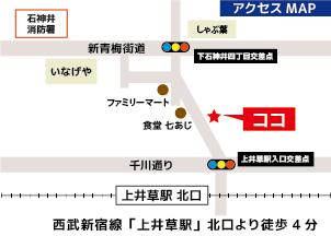 くつ・バッグ修理&合いカギ Workshop  SOLE(ワークショップ ソール)